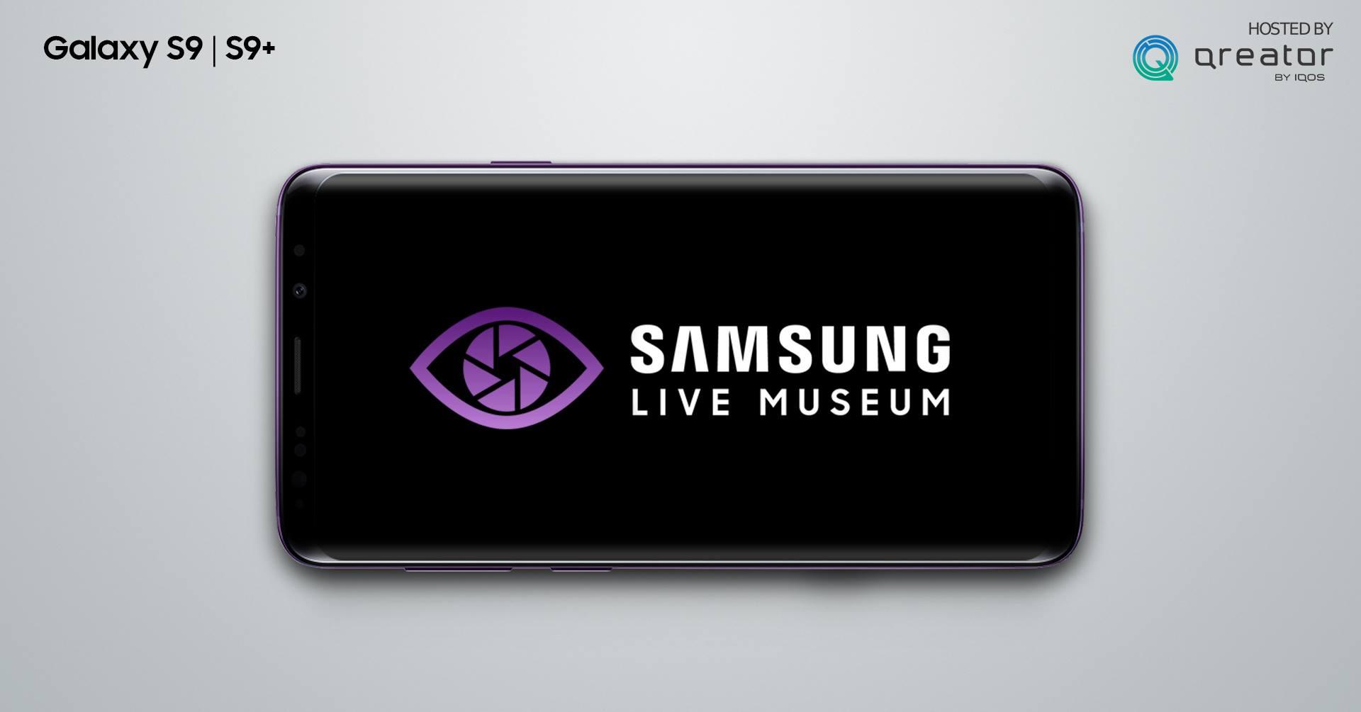 Noaptea Muzeelor by Samsung