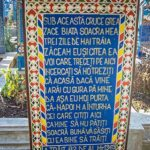Cimitirul de la Sapanta Cruce